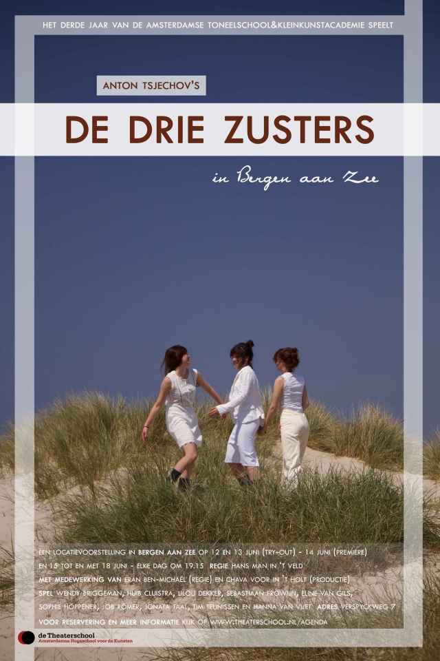 drie zusters poster.jpg